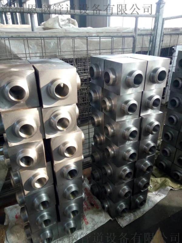 鍛制三通、A105鍛造三通滄州恩鋼現貨銷售