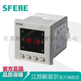 PA194I-AS4具备继电器输出功能的三数码显示三相交流电流数显表
