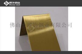 304亮光无指纹不锈钢钛金拉丝板,不锈钢拉丝