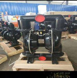 吉林辽通铝合金气动隔膜泵电动隔膜泵不锈钢隔膜泵
