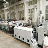 20~40PVC塑料電力護套管擠出設備
