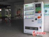 好连HL-21D-A-YC饮料自动售货机