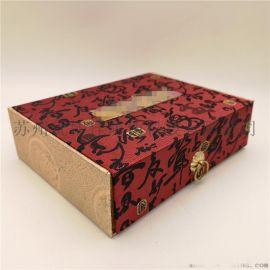 **防伪包装盒定制 保健品包装盒防伪定制