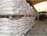 硬脂酸钙 优质工业级增塑剂