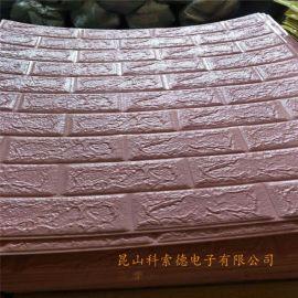 蘇州3D泡棉牆貼、立體泡棉牆貼、自粘泡棉牆貼
