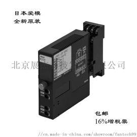 日本爱模W2DY双输出型隔离配电器 信号变换器
