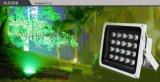 防水防尘防防爆LED投光灯防水泛光灯 户外投射灯