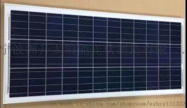 厂家直销多晶太阳能电池板80W