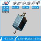 单保持广东电磁铁、保持式电磁铁、保持式电磁铁厂家