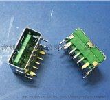 OPPO大电流USB 5A母座快充 闪充四脚直边