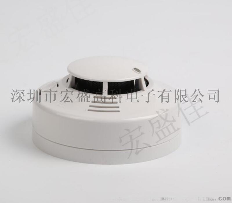 AC220V獨立式煙霧報 器廠家/煙霧感測器