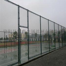 網球場圍網 籃球場勾花網 菱形勾花護欄網