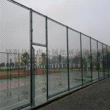 网球场围网 篮球场勾花网 菱形勾花护栏网