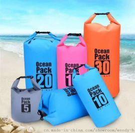 30升户外运动产品防水收纳袋