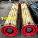专业钢丝绳卷筒组各种型号 河南亚重起重机配件专家