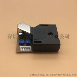 PM2.5红外粉尘颗粒物传感器HW310