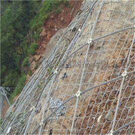 山体落石防护网.落石防护网的厂家.山体落石防护措施
