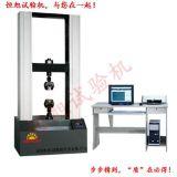 HDW-10微机控制安全带拉力试验机