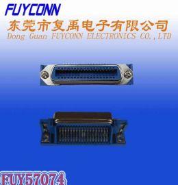 57(cn)90度36母蓝胶半金锁合L片平孔弯脚插板连接器(RJ21/DDK/centronic)