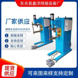 全自动点焊机 定制各种异型点焊机
