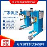 全自動點焊機 定製各種異型點焊機