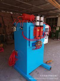 小型交流脉冲对焊机 碰焊机