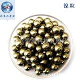 99.99%高纯金属镍珠镍球6-13mm英可镍花