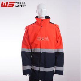 阻燃防静电夹克 高可视荧光耐磨 示服 应急救援服装 救援服