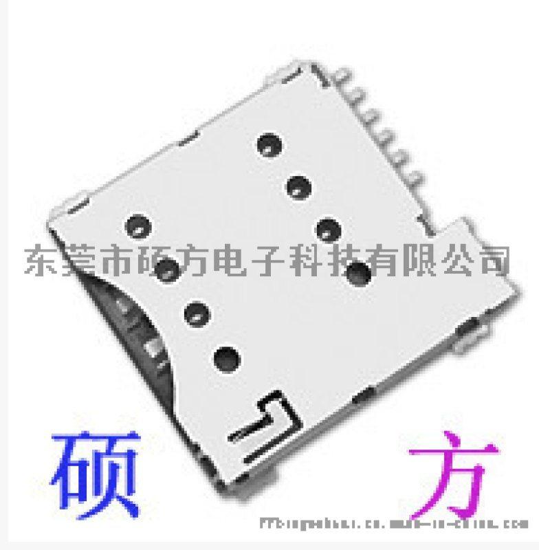 MOLEX5039600696自弹SIM卡座