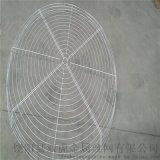 1.2m吊扇罩厂家现货 屋顶三叶吊扇防护网罩