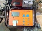 200315全自動PE熱熔焊接機燃氣管對接機