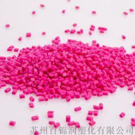 tpe原料 专业定制**用品热塑性塑料颗粒