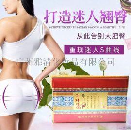 广州雅清化妆品有限公司生产腹部能量调理套温宫暖腹