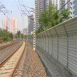 西安城市高鐵隔音聲屏障 廠區隔離環保降噪吸音屏障