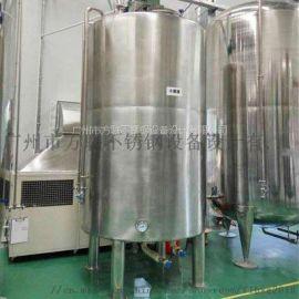 (方联)不锈钢恒温储酒罐设备/储水罐/风式冷水机