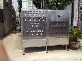 304不锈钢防爆配电柜,IIB级不锈钢防爆箱