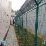 监狱护栏网厂家直销 机场护栏网安装 机场护栏网报价