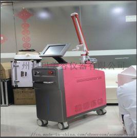 江苏苏州祛斑仪器厂家,让你的美丽抛弃修图