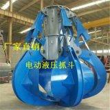 DYZ1540容积4立方电动液压抓斗抓煤沙矿石钢厂