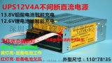 监控12V5A摄像机硬盘录像机后备电池