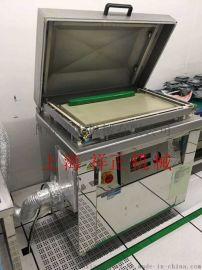 上海摄像头真空包装机哪家好昆山晶体硅真空封口机厂家