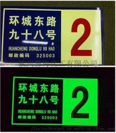 生产街道路口地名铝板标识牌  幢牌 户牌 门外牌