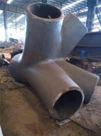 冶炼浇铸大型钢结构连接件盈丰铸钢节点