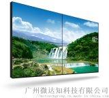 LG49寸3.5mm拼缝拼接屏 拼接监视器