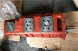 非开挖铺管钻机三联齿轮油泵,CBGJ高压三联泵