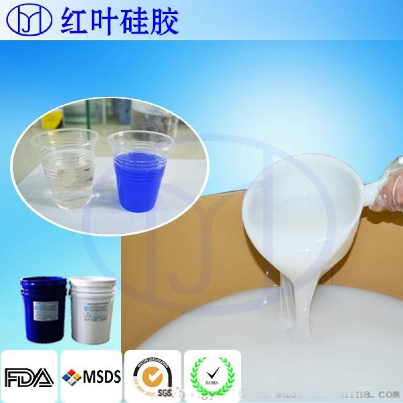 硅凝胶 透明硅凝胶 红叶硅凝胶厂家