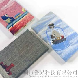 水貼充電寶外殼表面處理 水轉印充電寶外殼