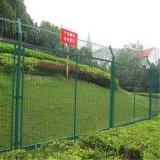 振鼎  厂家直销 框架护栏网 高速公路焊接式围栏栅