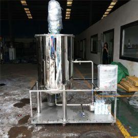 虎门洗洁精搅拌罐,各类化工液体搅拌罐厂家直销