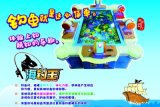 炫彩6人钓鱼机 模拟钓鱼儿童游戏机